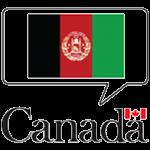 Embassy of Canada Kabul